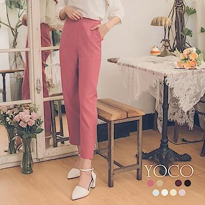 東京著衣-yoco 簡約美學多色口袋修身老爺褲-S.M.L(共九色)