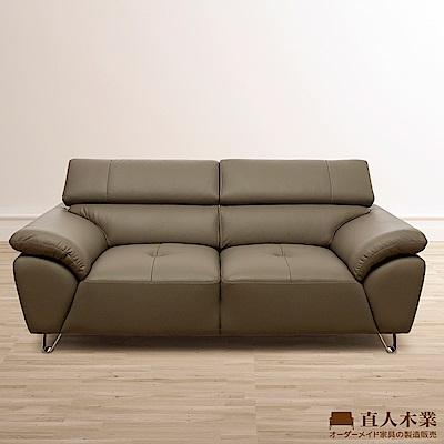 日本直人木業-COCO經典可調整靠枕半牛皮3人座沙發(百搭米灰色)