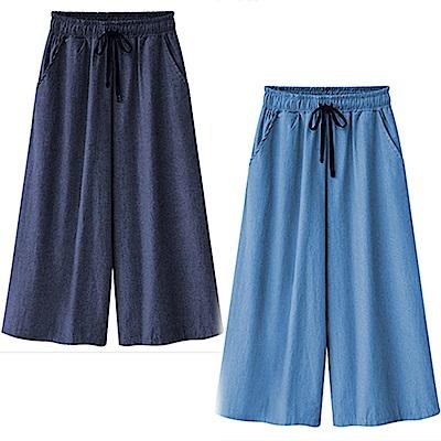 【韓國K.W.】軟萌系神秘誘人牛仔褲裙-2色