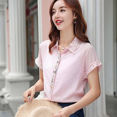 初色  寬鬆蕾絲刺繡襯衫-粉色-(M-2XL可選)