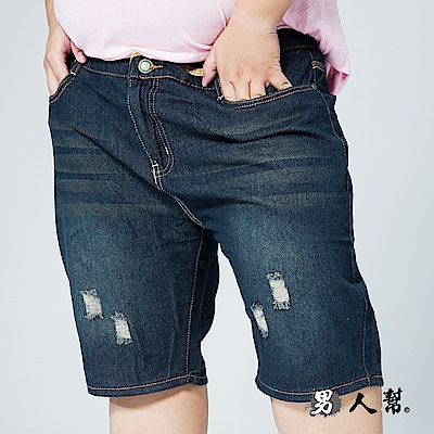 男人幫 K0591時尚丹寧車縫黃線刷破牛仔短褲