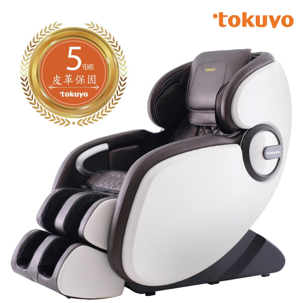 【無卡分期-12期】 tokuyo vogue時尚玩美椅 按摩椅皮革5年保固 TC-675-時尚咖