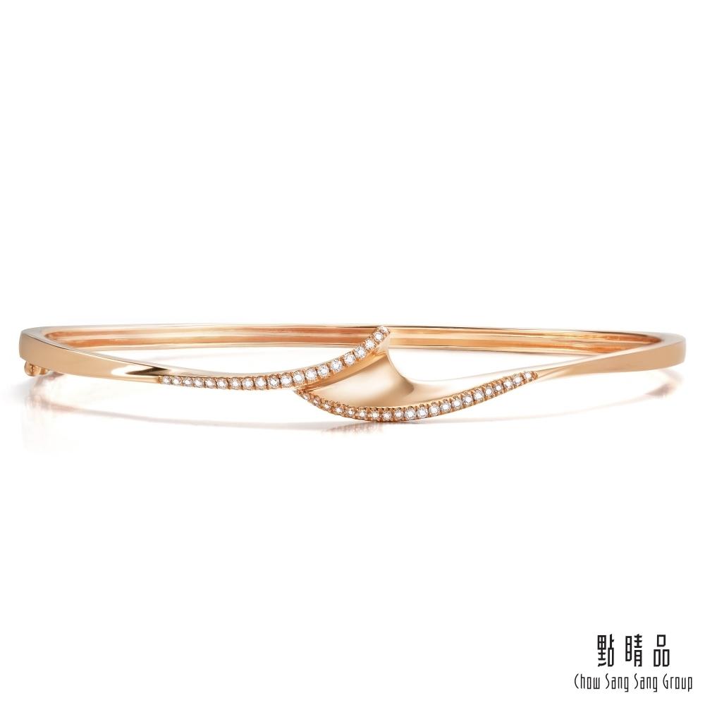 點睛品 Daily Luxe 12分 18K玫瑰金鑽石手鐲