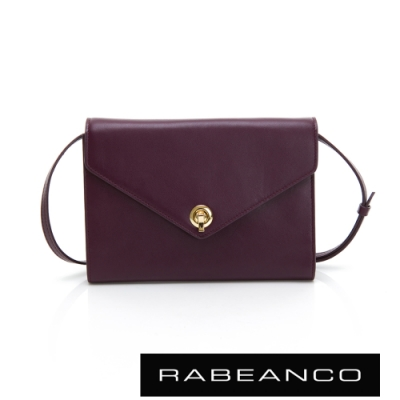 RABEANCO 台灣限定款-ENO可拆式背帶手拿/斜背皮夾包 紫