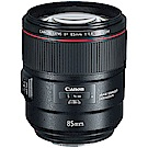 Canon EF 85mm F1.4 L IS USM 定焦鏡頭(公司貨)