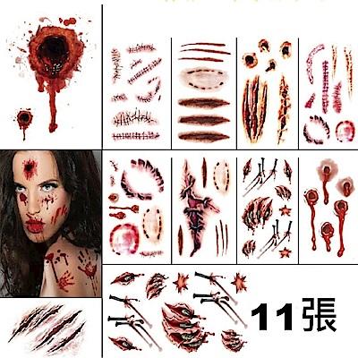 梨花HaNA 萬聖節恐怖化妝逼真傷痕刺青貼紙12張組