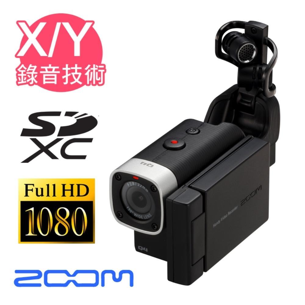 ZOOM Q4手持攝錄機 X/Y麥克風超廣收音
