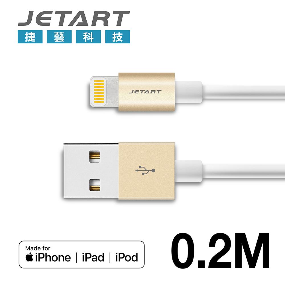 JETART Lightning to USB充電傳輸線 20公分