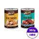 美國Merrick奇跡 無糓犬用餐罐系列 (96%鴨肉/96%雞肉) 12.7OZ/360g (6罐組) product thumbnail 1