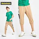 Balabala巴拉巴拉-側邊條紋撞色純棉七分褲-男(3色)