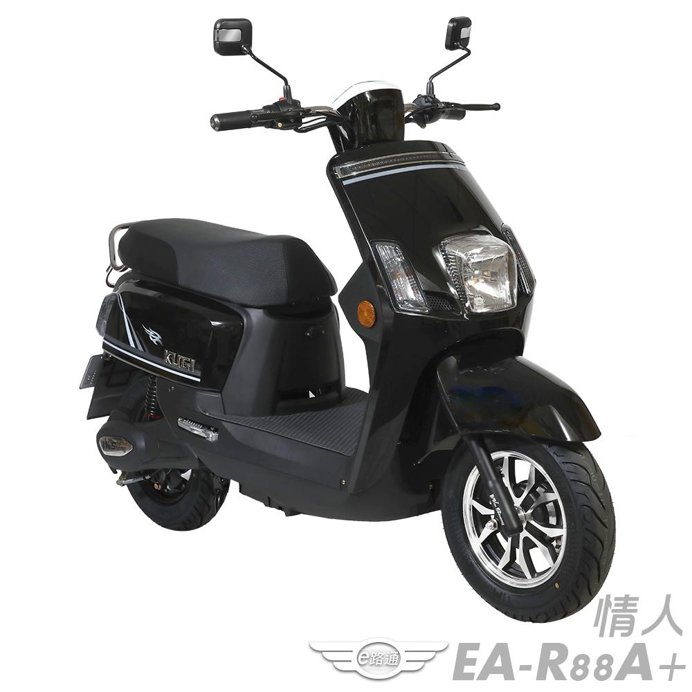 【e路通】EA-R88A+情人52V有量鋰電800W LED大燈 液晶儀表電動車 product image 1