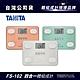 日本TANITA 四合一體組成計 FS-102 (三色任選)-台灣公司貨 product thumbnail 1