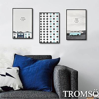 TROMSO 北歐生活版畫有框畫-北歐悠活WA91(三幅一組)