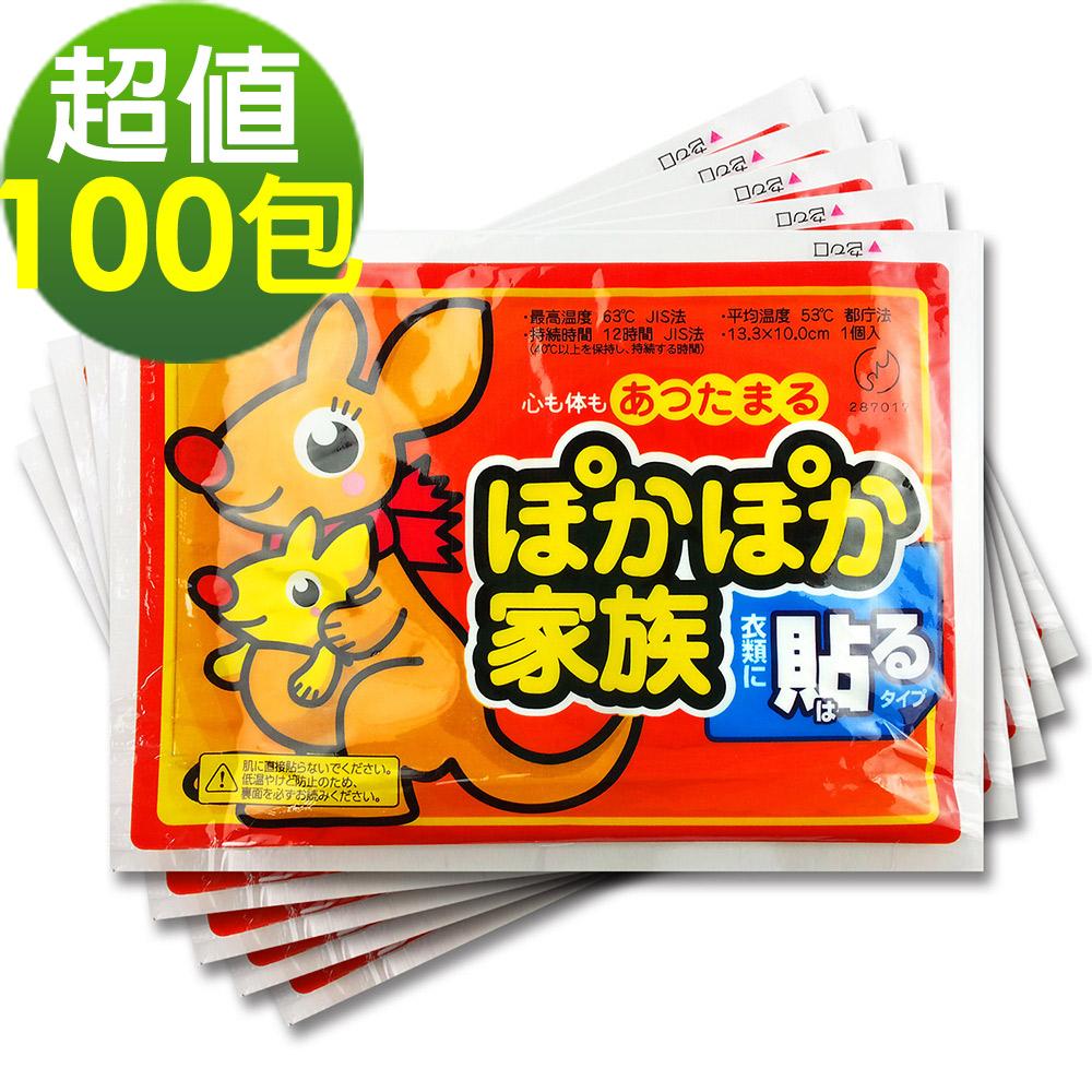 袋鼠寶寶 12HR長效型貼式暖暖包 100包入