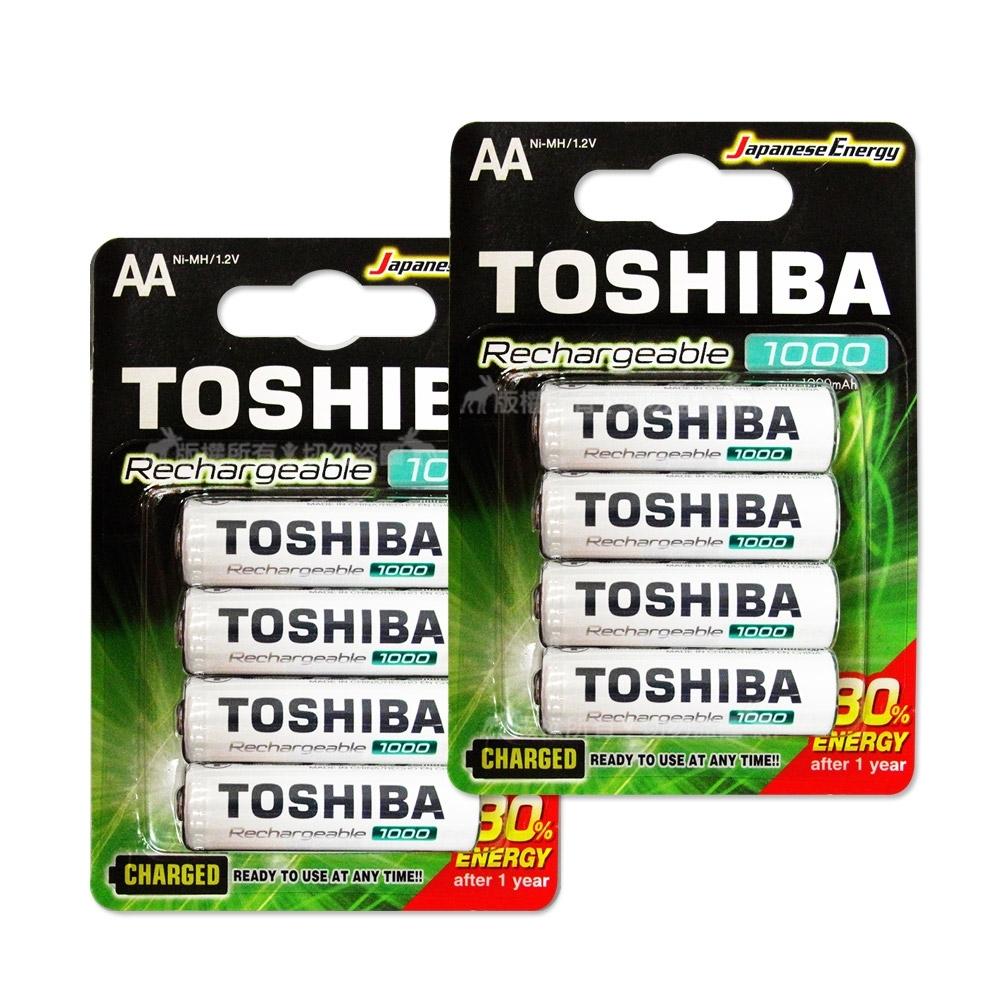 輕量版TOSHIBA東芝3號低自放電鎳氫充電電池1000mAh(8顆入)送電池盒