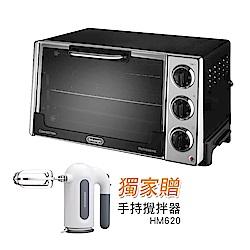 迪朗奇DeLonghi 20L 旋風式烤箱 EO2079