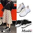 Miaki-老爹鞋輕量時尚厚底運動鞋-黑