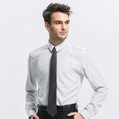 Emilio Valentino 范倫提諾修身條紋長袖襯衫-兩色任選