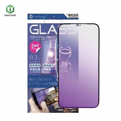 UNIQTOUGH iPhone 12 Pro Max (6.7吋) 3D極致霧面藍光9H鋼化玻璃保護貼
