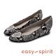 Easy Spirit-seABELLE6 時尚動物紋 包覆舒適楔型中跟鞋-蛇紋 product thumbnail 1