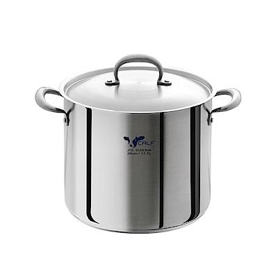 Calf小牛 不鏽鋼滷桶30cm(BB2Z011)