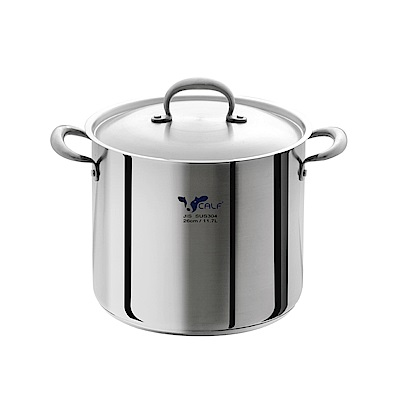 Calf小牛 不鏽鋼單柄湯鍋 20cm BB2C006