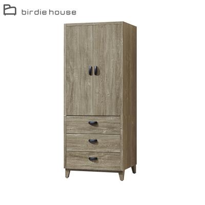 柏蒂家居-伊昂2.7尺二門三抽衣櫃/衣櫥-80x55x202cm