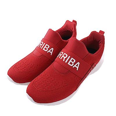 ARRIBA 男輕量時尚運動鞋 sd7059 魔法Baby