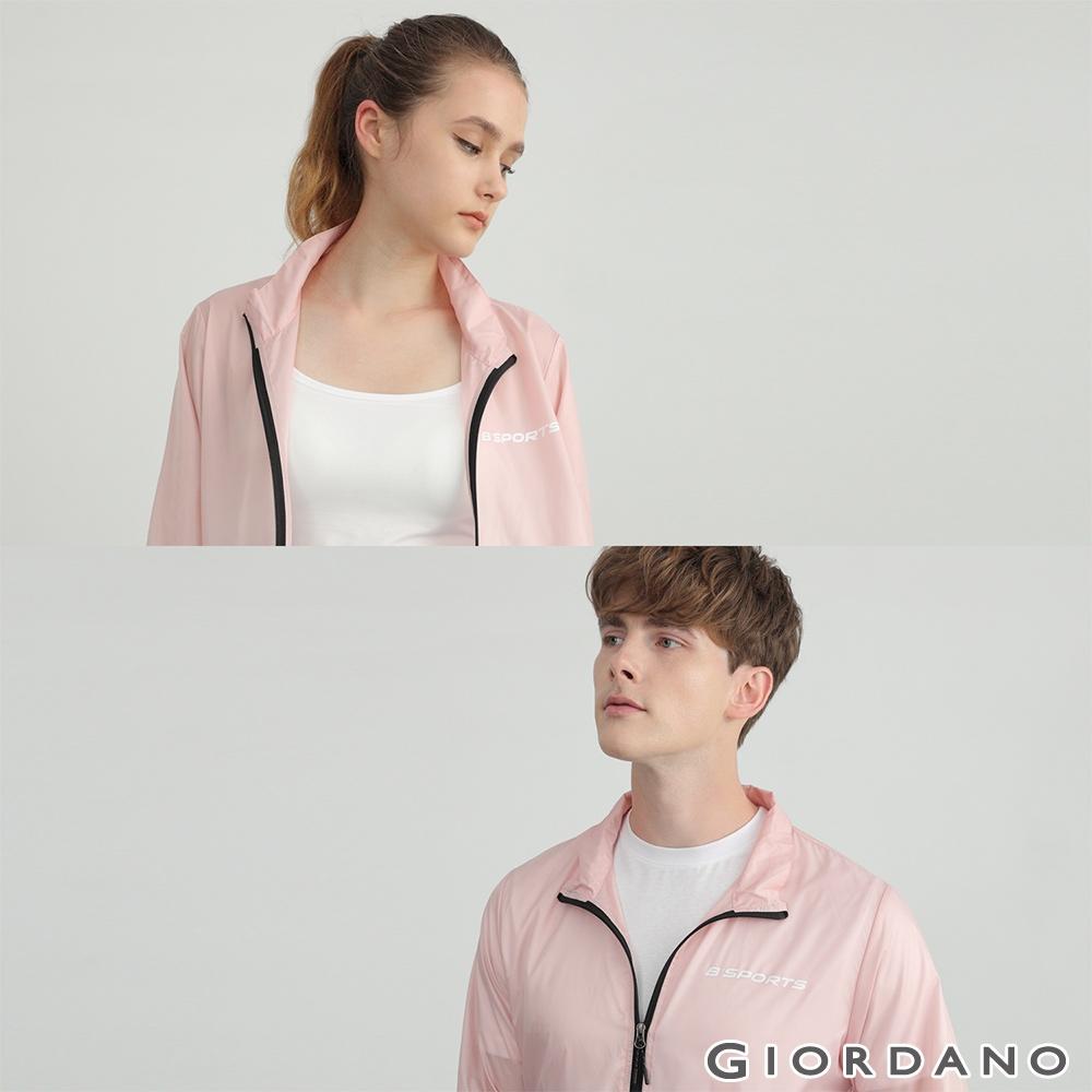 GIORDANO 男女裝抗UV輕薄拼接外套 - 04 粉紅/天空藍
