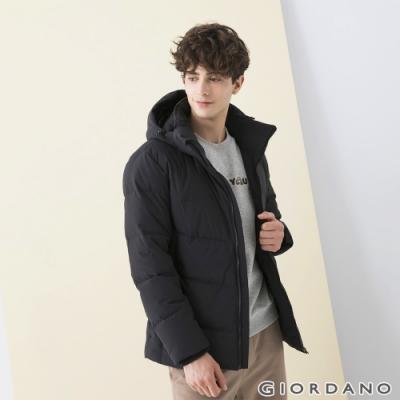 GIORDANO 男裝輕盈保暖羽絨外套 - 09 標誌黑