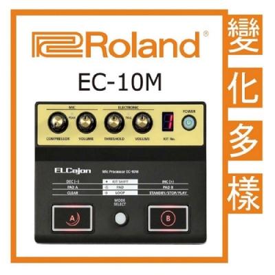 Roland EC-10M ELCajon 木箱鼓專用拾音器