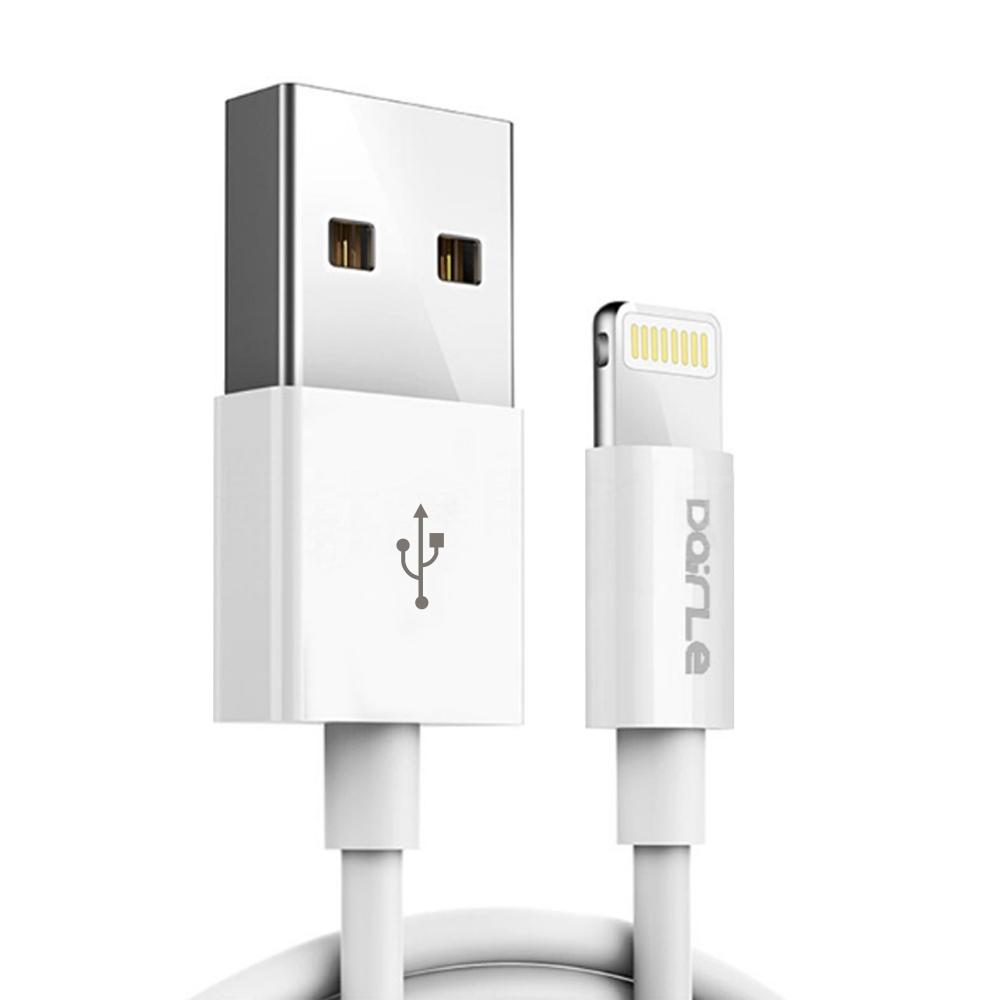 (蘋果MFI原廠晶片認證)DairLe Apple lightning充電傳輸線1M/2入
