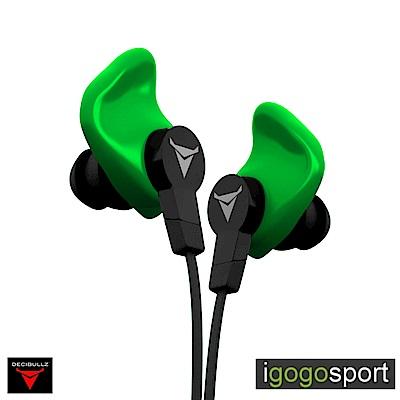 美國 Decibullz 客製化運動耳機-綠