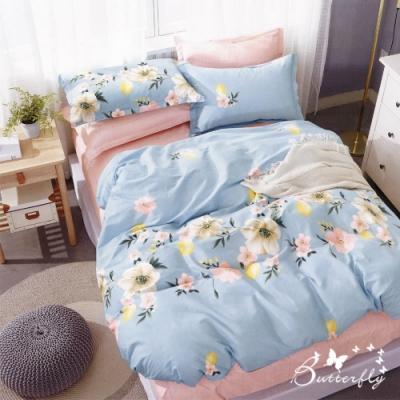 BUTTERFLY-純棉三件式枕套床包組-如花盛開(加大)