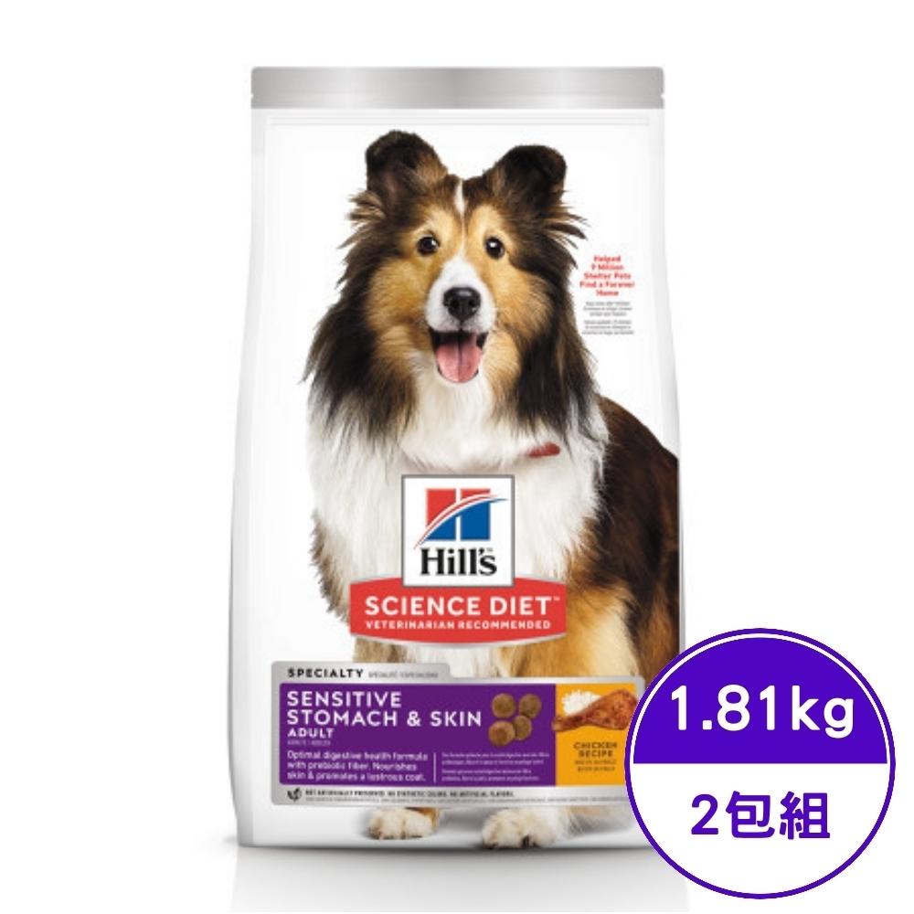Hill′s希爾思-成犬 敏感胃腸與皮膚-雞肉特調食譜 4lb.1.81kg (2包組) (10115)