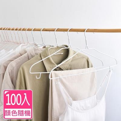 【Life+】乾濕兩用多功能掛鉤衣架 褲架(隨機出貨100入)
