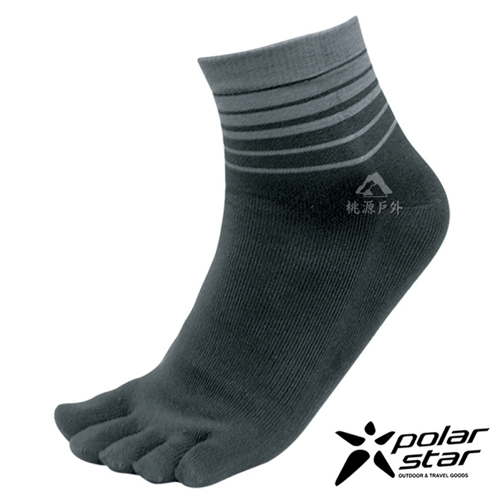 PolarStar 排汗快乾五趾襪『黑』(2入組) P18527