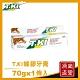 T.KI蜂膠牙膏70g product thumbnail 1