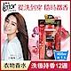 日本No.1 Lenor蘭諾衣物芳香豆(香香豆) - 晨曦玫瑰 455ml補充包 product thumbnail 1