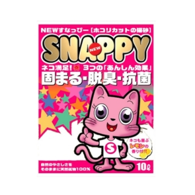 SNAPPY司那比固まる-脱臭・抗菌-清新檸檬香粗砂 10L (三包組)
