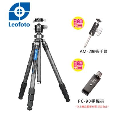 Leofoto徠圖 LQ284C+LH36R雪山紋多功能碳纖維三腳架 [含中軸全景雲台]