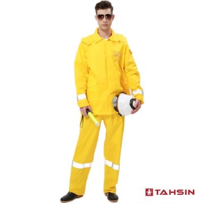 達新牌安全反光套裝兩件式風雨衣