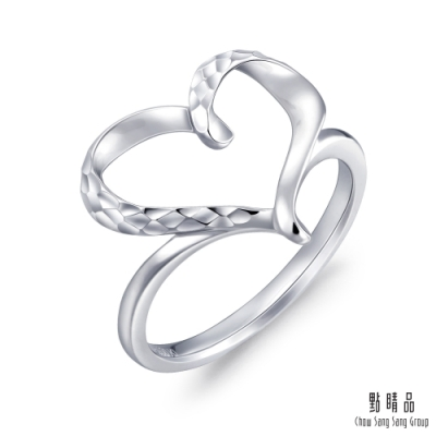 (送5%超贈點)點睛品 Loving Hearts 流線心形 鉑金戒指