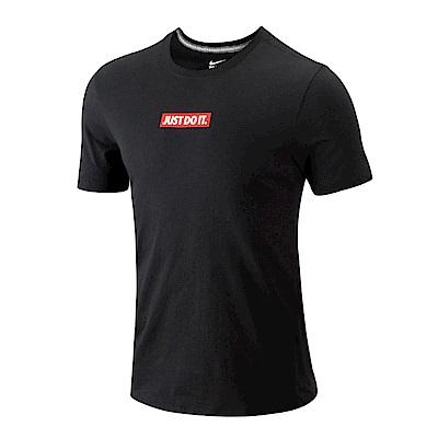 Nike T恤 Just Do It QS T 運動 男款