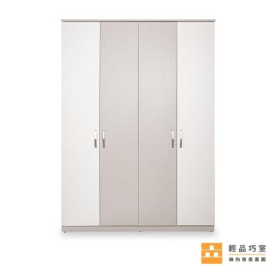 【輕品巧室-綠的傢俱集團】積木系列-禪-系統收納158cm四門衣櫃(衣櫃/儲物櫃)
