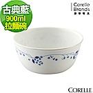 CORELLE康寧 古典藍900ml拉麵碗