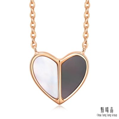 點睛品 Daily Luxe 黑白配愛心 18K玫瑰金項鍊