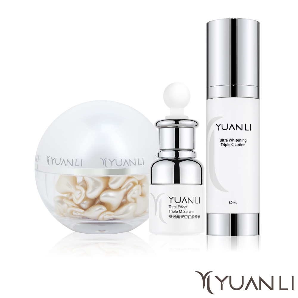 YUANLI願麗 膠囊淨脂皙白升級版30入+極效美白乳80mL+蘋果杏仁酸精華20mL