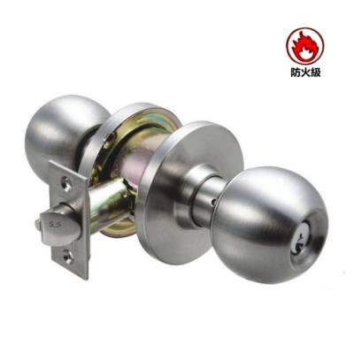 加安 C360BH 喇叭鎖 防火級 房間鎖 不銹鋼磨砂銀色 防火門鎖 一般鎖匙