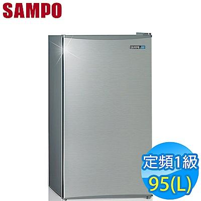 SAMPO聲寶 95L 1級定頻單門電冰箱 SR-B10
